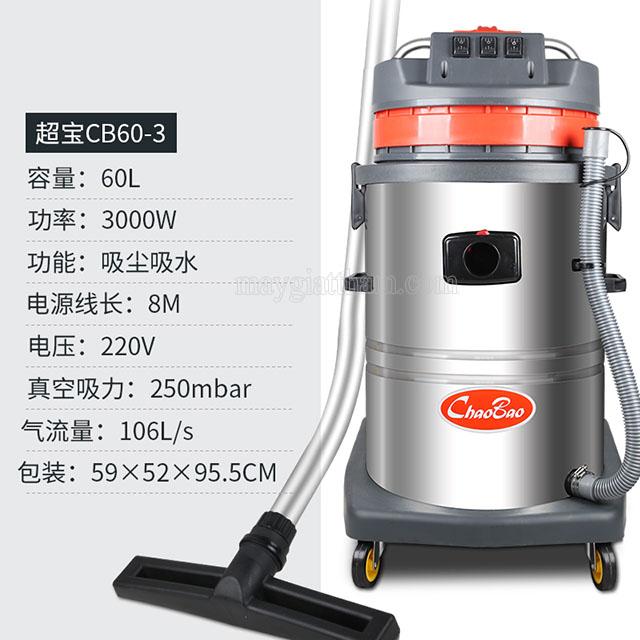 Giới thiệu máy hút bụi ChaoBao